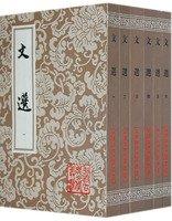 Anthology - full six(Chinese Edition): BEN SHE