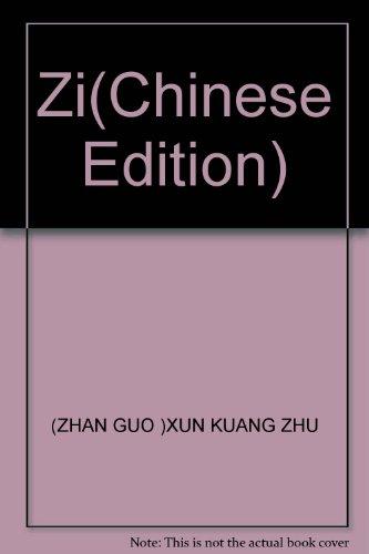 Zi(Chinese Edition): ZHAN GUO )XUN