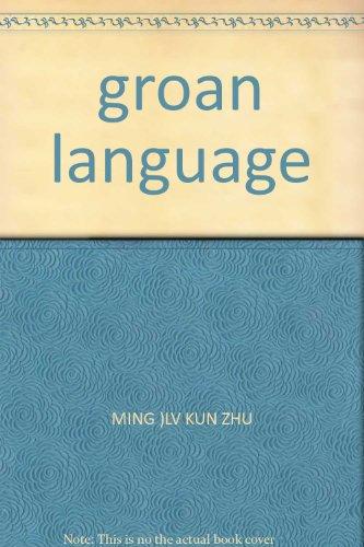 groan language(Chinese Edition): MING )LV KUN