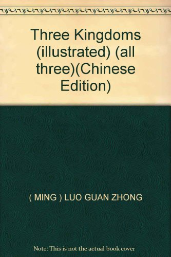 9787532536870: Three Kingdoms (illustrated) (all three)