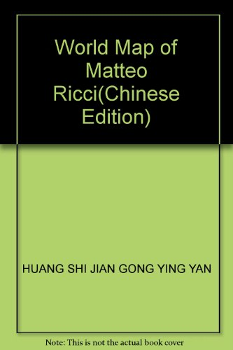World Map of Matteo Ricci(Chinese Edition)(Old-Used): HUANG SHI JIAN