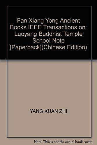 Fan Xiang Yong Ancient Books IEEE Transactions on: Luoyang Buddhist Temple School Note [Paperback](...