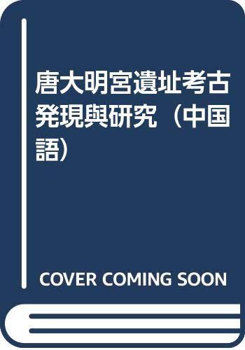 9787532600830: Ci hai =: Cihai (Mandarin Chinese Edition)