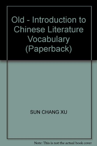 9787532619061: Old - Introduction to Chinese Literature Vocabulary (Paperback)