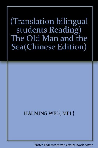 Translation bilingual students Reading) The Old Man: HAI MING WEI