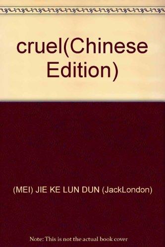 cruel(Chinese Edition): MEI) JIE KE LUN DUN (JackLondon)