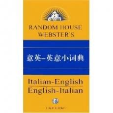 Random House Dictionary of bilingual small series : Random House Italian English - English ...