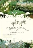 year of good time(Chinese Edition): YING) BI DE MEI ER (Peter Mayle)