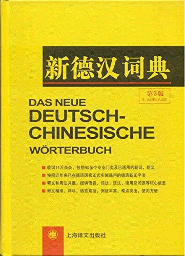 Das neue Deutsch-Chinesische Wörterbuch