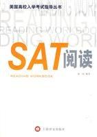 New books SAT reading / Zhang Yibing / Shanghai Translation Publishing House(Chinese ...