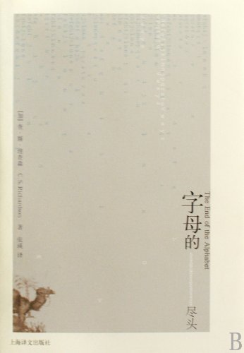 The End of the Letter (Chinese Edition): jia na da
