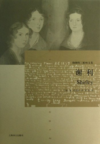 Shelly - Brandt Three Sisters anthology(Chinese Edition): BO LANG TE