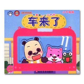 small baby penguin baby favorite series of books first habit: Eating vegetables (little hand clap) ...