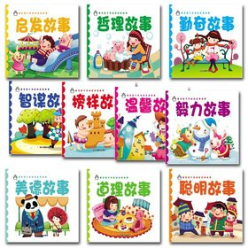 The classical story - resourcefulness story most children welcome(Chinese Edition): SHANG HAI XIAN ...