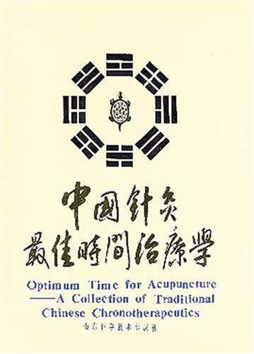 9787533102821: Optimum Time for Acupuncture: A Collection of Traditional Chinese Chronotherapeutics