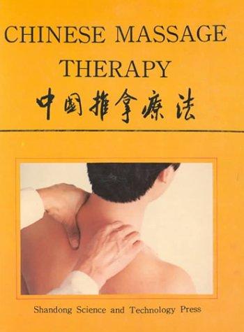 9787533104979: Chinese Massage Therapy