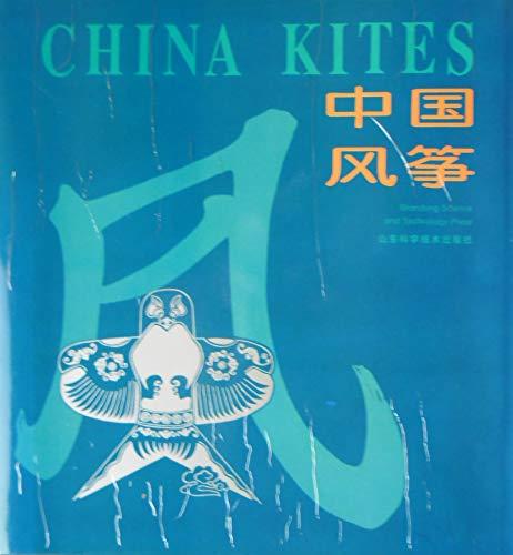 China Kites: Origin, Classification, Construction of Chinese: Liu Zhen