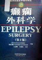 Epilepsy Surgery ( world authority on medical writings Translations ) 67 Second Edition ](Chinese ...