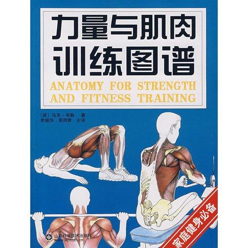 Strength and muscle train a diagram [li: ma ke ??