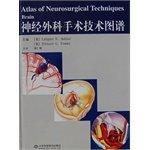Genuine] neurosurgery surgical technology map (refined) LaligamN.Sekhar.: Laligam N. Sekhar