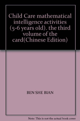 Child Care mathematical intelligence activities (5-6 years: BEN SHE BIAN