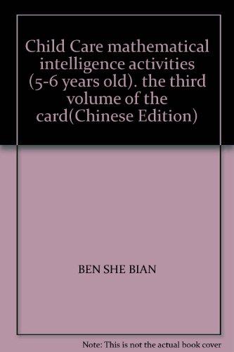 Child Care mathematical intelligence activities (5-6 years: BEN SHE BIAN