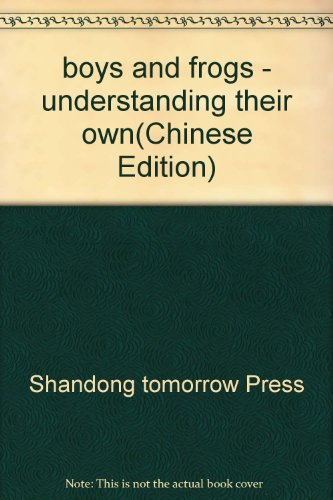 boys and frogs - understanding their own(Chinese Edition)