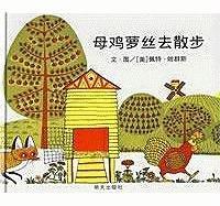 9787533259389: Rosie's Walk (Chinese Edition)