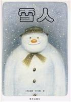 snowman (hardcover): LEI MENG ?BU