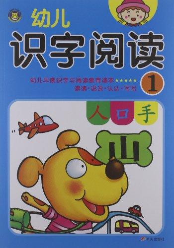 Genuine book early childhood literacy reading a hippopotamus culture tomorrow Publishing 9.80(...