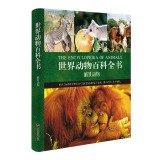 World Animal Encyclopedia - mammals(Chinese Edition): MEI ] ZHEN NI BU LU SI . DENG