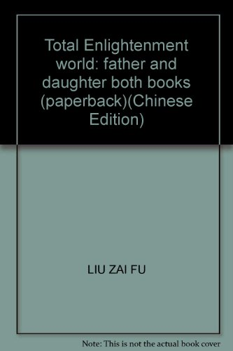 9787533453152: Total Enlightenment world: father and daughter both books (paperback)