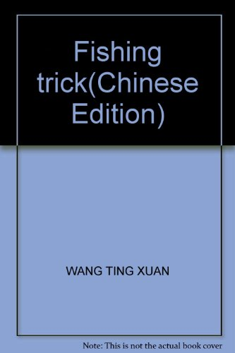 Fishing trick(Chinese Edition): WANG TING XUAN