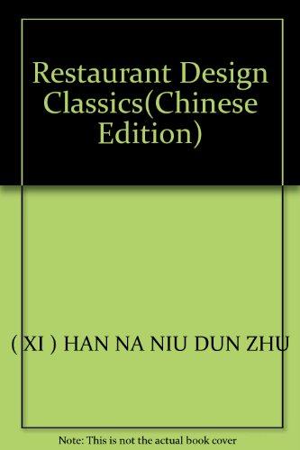 Restaurant Design Classics(Chinese Edition): XI) HAN NA NIU DUN ZHU