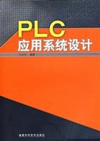 Genuine books 9787533530747PLC Application System Design(Chinese Edition): LIU JI XIU