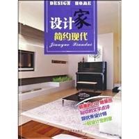 Design House: minimalist modern [ Lin shining . with Wen Huang Yalu Fujian Science and Technology ...