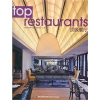 9787533538170: Top restaurants(Chinese Edition)