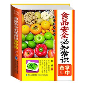 The hands check enjoy life: food safety must know common sense hands check(Chinese Edition): HE LI