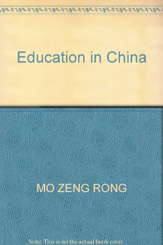 9787533631109: Education in China