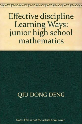9787533659134: Effective discipline Learning Ways: junior high school mathematics