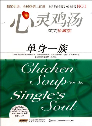 Singles - Chicken Soup for the Soul: Ben She