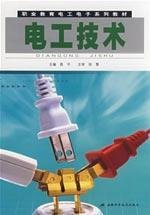 9787533740726: IEC(Chinese Edition)