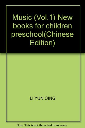 Music (Vol.1) New books for children preschool(Chinese Edition): LI YUN QING