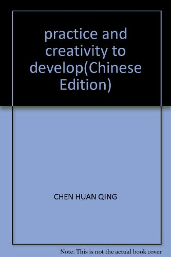 practice and creativity to develop(Chinese Edition): CHEN HUAN QING