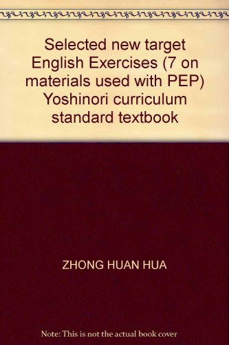 9787533858520: Selected new target English Exercises (7 on materials used with PEP) Yoshinori curriculum standard textbook
