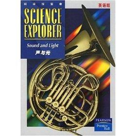 Sound and Light (English Edition) Science Explorer: PA DI LI YA