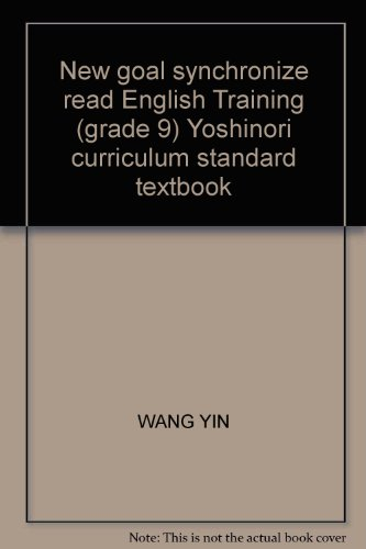New goal synchronize read English Training (grade 9) Yoshinori curriculum standard textbook(Chinese...