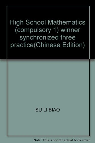 The big winner synchronous three training: High School Mathematics (compulsory 1)(Chinese Edition):...