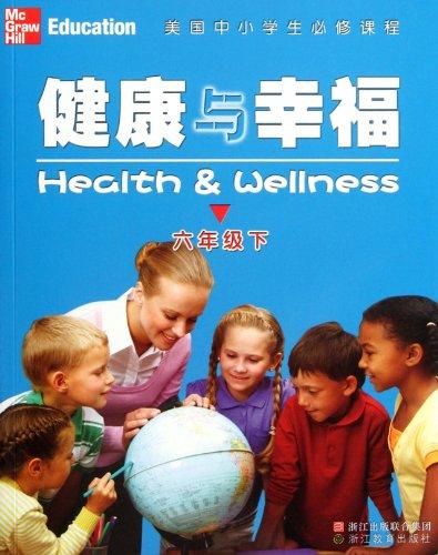 Grade Six()-Health and Happiness (Chinese Edition): Mei)Mi Ke Si