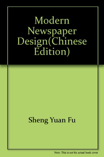 modern newspaper design(Chinese Edition): SHENG YUAN FU